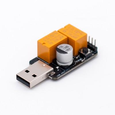 WatchDog USB - Сторожевой модуль